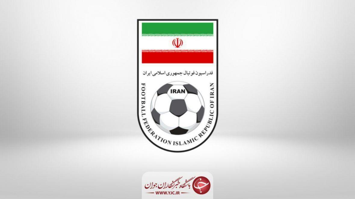 جلسه 12 ساعته اعضای هیئت رئیسه فدراسیون فوتبال